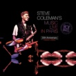 Steve Coleman and Five Elements The Streets (Remastering 2015)