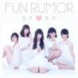 Fun Rumor Story 水色デイズ