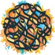 Brother Ali All The Beauty In This Whole Life
