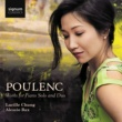 Lucille Chung Poulenc: Works for Piano Solo & Duo
