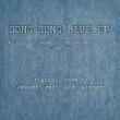 T. Dekker / Great Lake Swimmers Song Sung Blue