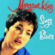Morgana King More Than You Know