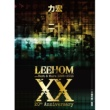 Leehom Wang Forever Love (Live)
