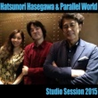 長谷川初範/Parallel World Studio Session 2015