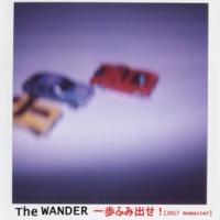 The WANDER 一歩ふみ出せ! (2017 Remaster)