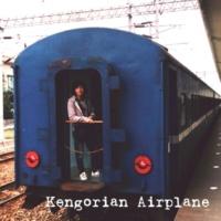 Kengorian Airplane 南ウィング