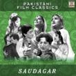 Ahmed Rushdi&Mala Chor Ke Sara Zamana Tujhse Pyar Kiya
