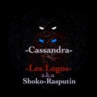 Les Logos Cassandra