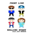 FRONT LINE Rolling start feat.村田綾