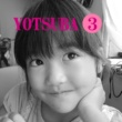 YOTSUBA YOTSUBA 3