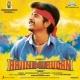 D. Imman/Aaryan Dinesh Kanagaratnam Yennamma Ippadi Panreengalaema (Club Mix)