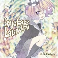 O+N Factory/LUCA くるみ (feat. LUCA)