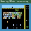 Nabec Bonding Block - Imaginary Puzzle Game -