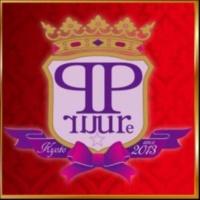 Purpure☆ Top Challenger2016
