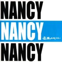 NANCY 泣き虫リンダ