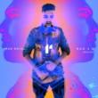 Imad Royal Bad 4 U (Remixes)