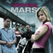 Various Artists Veronica Mars (Original Television Soundtrack)