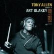トニー・アレン A Tribute To Art Blakey And The Jazz Messengers