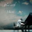 飯田 晟矢 Play with music