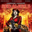 EA Games Soundtrack Command & Conquer: Red Alert 3 (Original Soundtrack)