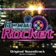 Ian Livingstone & EA Games Soundtrack Boom Boom Rocket (Original Soundtrack)