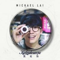 Michael Lai Kaleidoscope