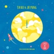 Tako & Jhyung Cycle of Love
