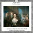 アントニー・プリース/Richard Webb/クリストファー・ホグウッド Marcello: Six Cello Sonatas