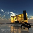 chair house ピアノ万葉集 - 第7選集