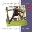 Denis Matsuev Three Movements from Petrouchka: Danse russe