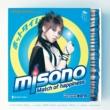 misono ホットタイム/A.____~Answer~
