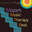 エマーソン弦楽四重奏団 健康モーツァルト音楽療法 BEST [監修: 和合治久]