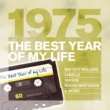 Linda Lewis The Best Year Of My Life: 1975