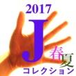 TMW お化け屋敷5 ~ひゅ~ ドロドロ~