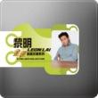 Leon Lai Steel Box Collection - Leon Lai