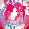 阿保 剛 CHAOS;CHILD らぶchu☆chu!!サウンドトラック+α