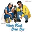 Jatin-Lalit/Udit Narayan/Alka Yagnik Kuch Kuch Hota Hai