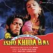 Dilip Sen - Sameer Sen Ishq Khuda Hai (Original Motion Picture Soundtrack)