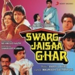 Bappi Lahiri Swarg Jaisaa Ghar (Original Motion Picture Soundtrack)