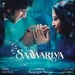 Monty Sharma/Shaan Jab Se Tere Naina