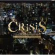 澤野 弘之 「CRISIS 公安機動捜査隊特捜班」ORIGINAL SOUNDTRACK/BONUS TRACK