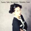 亜蘭 知子 SUNNY SIDE MEMORIES