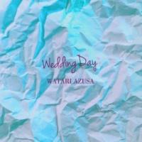 渡 梓 wedding day