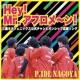 P.IDL NAGOYA Hey!Mr.アフロメ~ン!