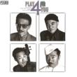 """松岡直也 PLAY 4 YOU (feat. SHUICHI """"PONTA"""" MURAKAMI, PECKER, GETAO TAKAHASHI) [Live] [2017 Remaster]"""