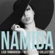 山口リサ NAMIDA ~BEST BALLAD COLLECTION