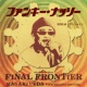 上田正樹 with Reggae Rhythm Funky Nassau
