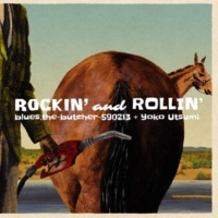 blues.the-butcher-590213 + Yoko Utsumi Rockin' And Rollin'