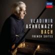 ヴラディーミル・アシュケナージ フランス組曲 第5番 ト長調 BWV816: 3. Sarabande