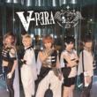 Vipera 桜道